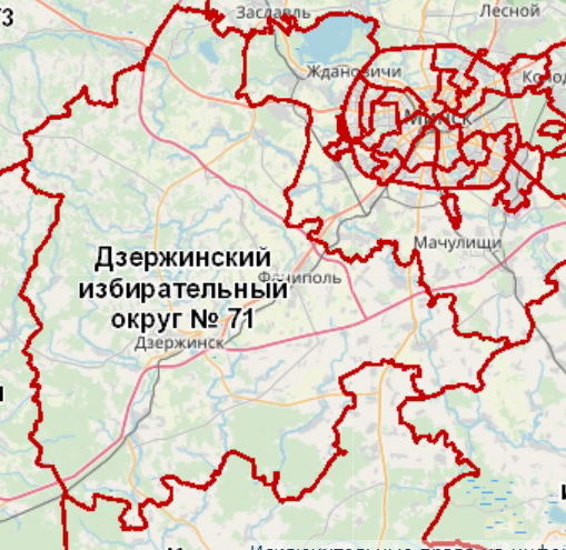 Дзержинский избирательный округ № 71  Найти конкретный адрес в избирательном округе можно с помощью  интерактивной карты